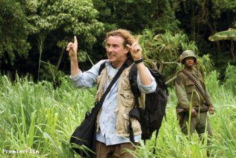 Tropická bouře (2008)