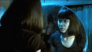 Pitevna (2006)