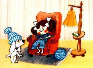 Káťa a Škubánek (1982) [TV seriál]
