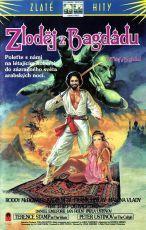 Zloděj z Bagdádu (1978) [TV film]