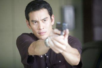 Nebezpečný cíl (2007)