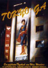Tokyo Ga (1985)
