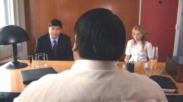 Strach a chvění (2003) [TV film]