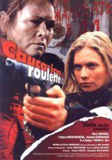 Kavkazská ruleta (2002)