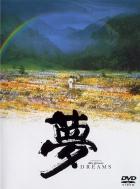 Sny Akira Kurosawy (Akira Kurosawa's Dreams. Yume)
