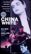 Bílá Čína (Gwang tin lung fu wui)
