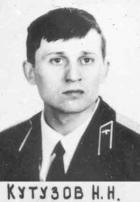 Nikolaj Kutuzov