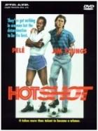 Žhavý výstřel (Hotshot)