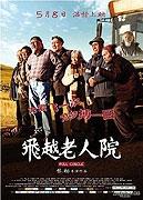 Poslední tažení (Fei yue lao ren yuan)