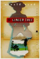 Vůně zázvoru (The Ginger Tree)