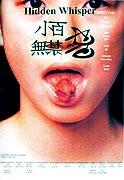 Skrytý šepot (Xiao Bai Wu Jin Ji)