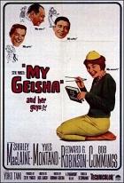 Moje gejša (My Geisha)