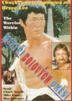 Mistři bojových umění (The Warrior Within)