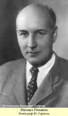 Michail Romanov