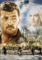 Bůh to vidí, pane Allisone (Heaven Knows, Mr. Allison)