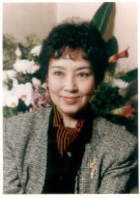 Mačiko Kjó