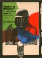 Dobrodružství Wernera Holta (Die Abenteuer des Werner Holt)