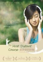 Nejvzdálenější cesta (Zui yao yuan de ju li)