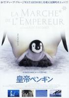 Putování tučňáků (La Marche de l'empereur)