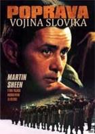 Poprava vojína Slovika