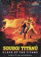 Souboj Titánů (Clash of the Titans)