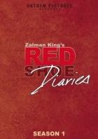 Deníky červených střevíčků