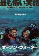 Otevřené moře (Open Water)