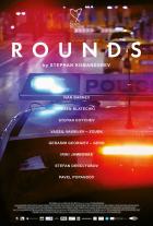 Hlídka (Rounds)