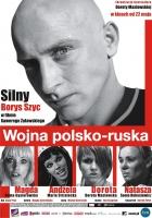 Červená a bílá (Wojna polsko-ruska)
