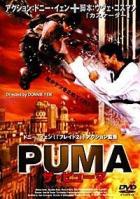Puma - Bojovník s dobrým srdcem