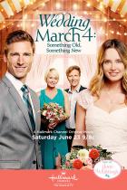 Svatební pochod 4 – Něco nového, něco starého (Wedding March 4: Something Old, Something New)