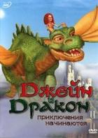 Jana a drak (Jane and the Dragon)