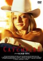 Hra s ohněm (Catchfire)
