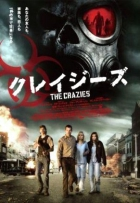 Podivní (The Crazies)