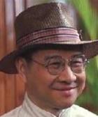 Kuang Ni
