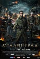 Stalingrad (Сталинград)