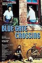 Křižovatka Modrá brána (Lanse da men)