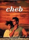 Cheb - Útěk z Afriky (Cheb)