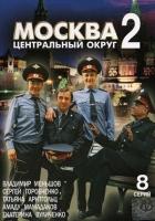 Moskva. Centrální obvod