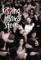 Líbat Jessicu Steinovou (Kissing Jessica Stein)