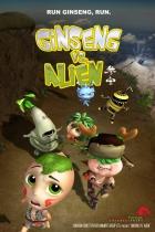 Ginseng vs. Aliens