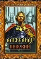 Alexander Něvský (Alexander Nevskij)