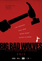Big Bad Wolves (Mi mefached me-ha-ze'ev ha-ra)