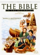 Bible (The Bible: In the Beginning...)
