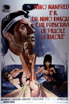 Herkulovy pilulky (Le pillole di Ercole)