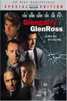 Konkurenti (Glengarry Glen Ross)