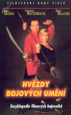 Hvězdy bojových umění (Encyclopedia of Martial Arts: Hollywood Celebrities)