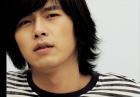 Hyeon Bin