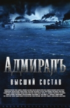 Admirál (Admiral)