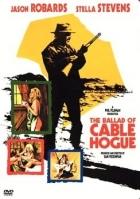 Balada o Cable Hoguovi (The Ballad of Cable Hogue)